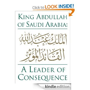 Sobhani's book on King Abdullah