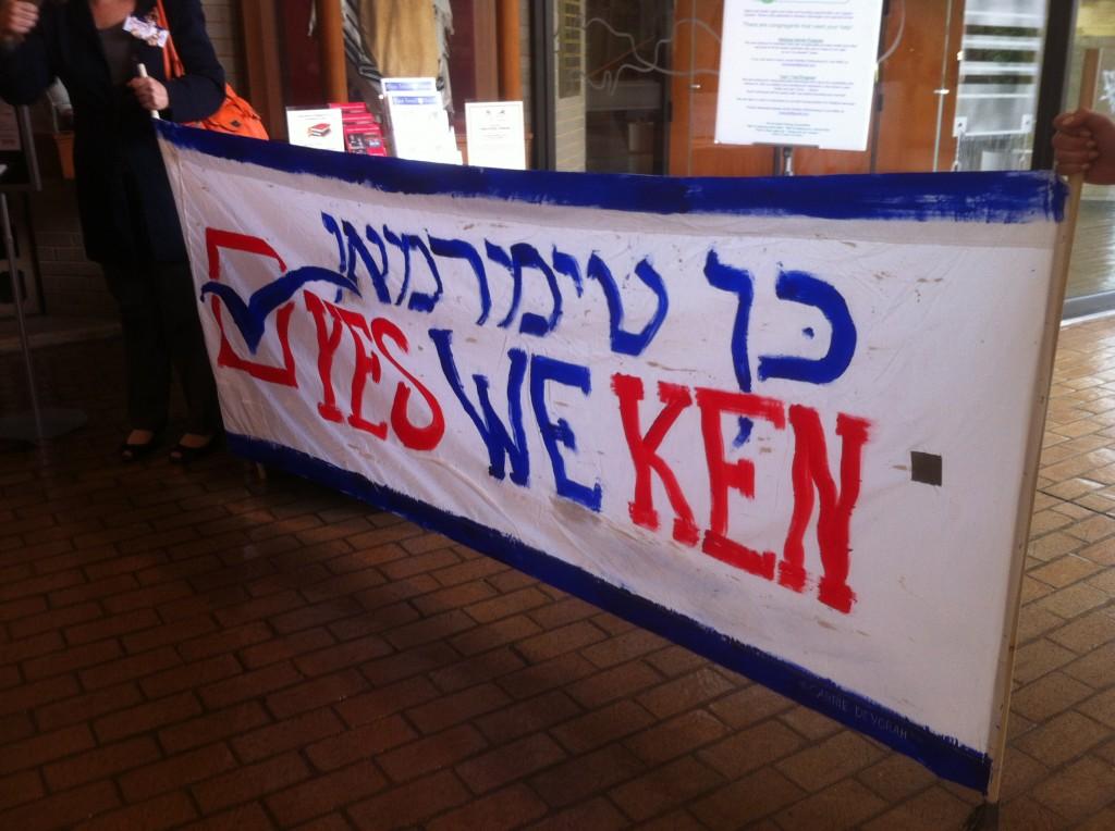 "Timmerman sign in Hebrew, ""Yes We Ken"""