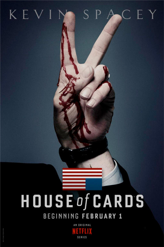 house-of-cards victory