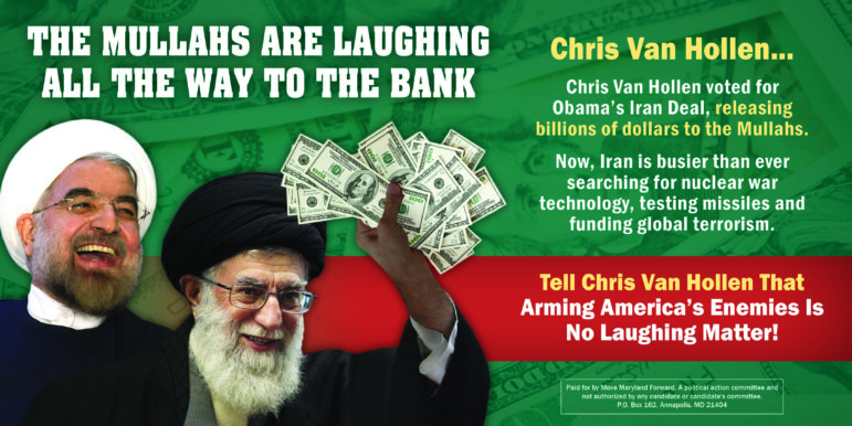 mullahs-laughing-visible