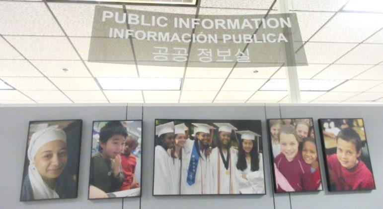 schools-public-information