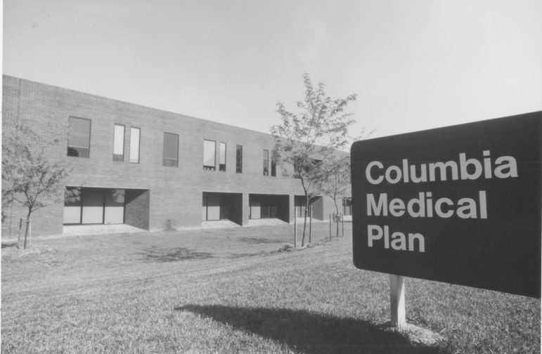 The Columbia Medical Plan in the late 1970s after it moved down Little Patuxent Parkway from the hospital. Photo courtesy of Columbia Archives.