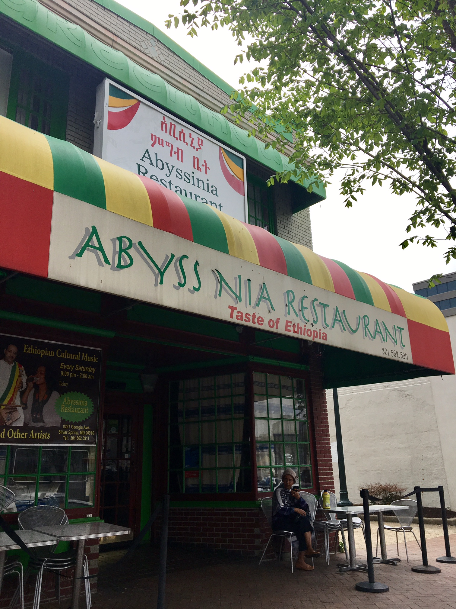 New Faces Part 2: Ethiopian restaurants foster community in diverse Silver Spring