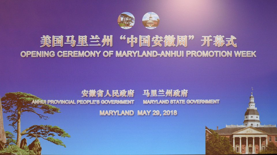 Chinese sister state promoting more trade with Maryland